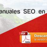 28 Manuales SEO gratis y en español